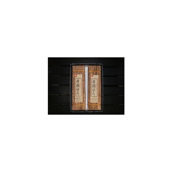 栗入り羊かん「井の頭のほとり」2本入り 4270円(税込)|sueki3154