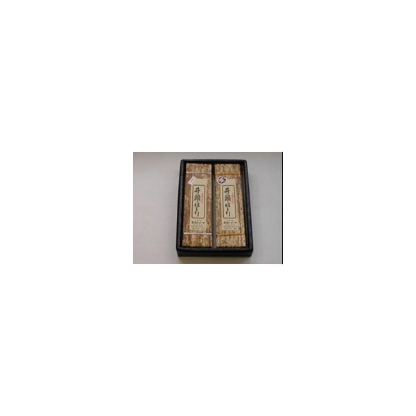 羊かん組み合わせ1「本練1本/栗入り1本」計2本入り 4070円(税込)|sueki3154