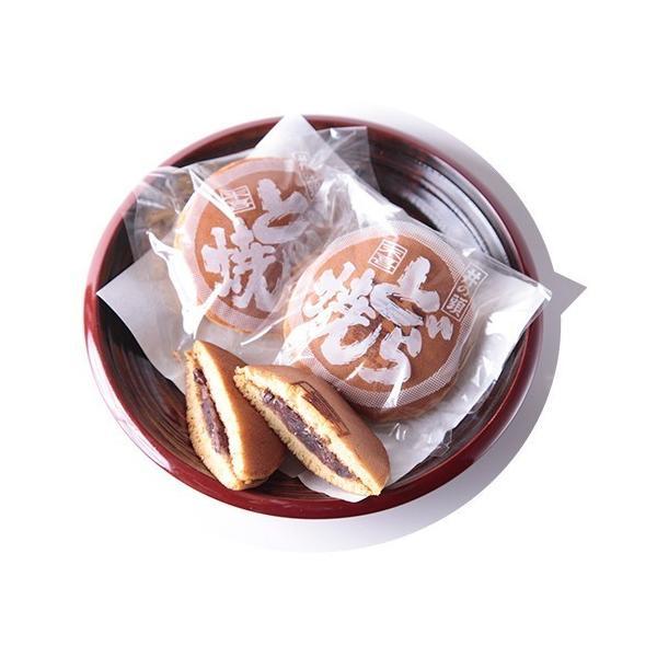 和菓子詰め合わせ1「栗まんじゅう5個/井の頭どら焼き5個」|sueki3154|04