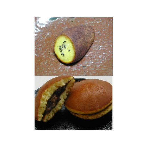 和菓子詰め合わせ3「黄金いも5個/井の頭どら焼き5個」|sueki3154|02
