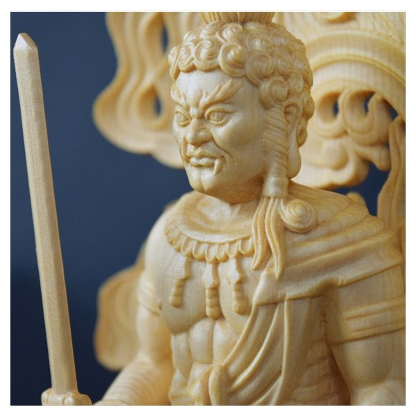 木彫り 仏像 不動明王 フィギュア 不動明王像 立像 仏教美術 置物 木彫 仏像