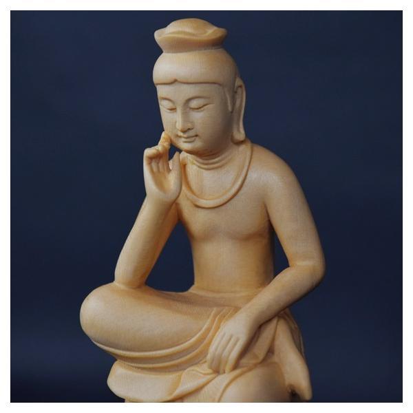 木彫り 仏像 弥勒菩薩 フィギュア 弥勒菩薩像 座像 仏教美術 置物 木彫 仏像