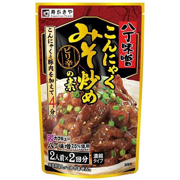 八丁味噌こんにゃくみそ炒めの素 1袋(2人前×2回分)|sugakiyasyokuhin