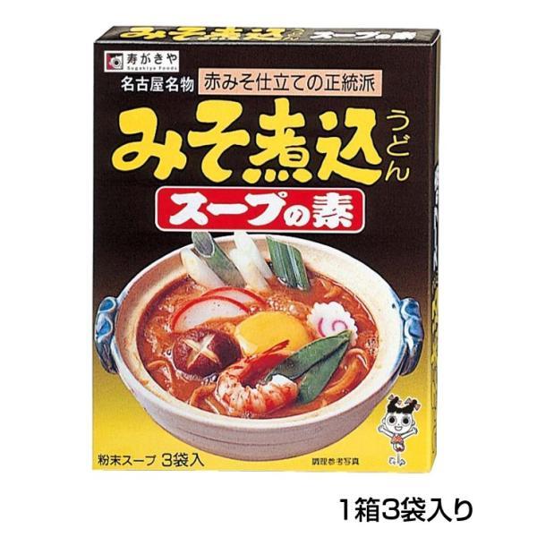 みそ煮込うどんスープの素(3袋入) 1箱|sugakiyasyokuhin