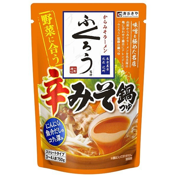 ふくろう監修辛みそ鍋つゆ|sugakiyasyokuhin