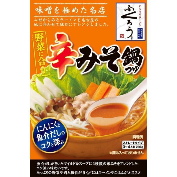 ふくろう監修辛みそ鍋つゆ|sugakiyasyokuhin|02