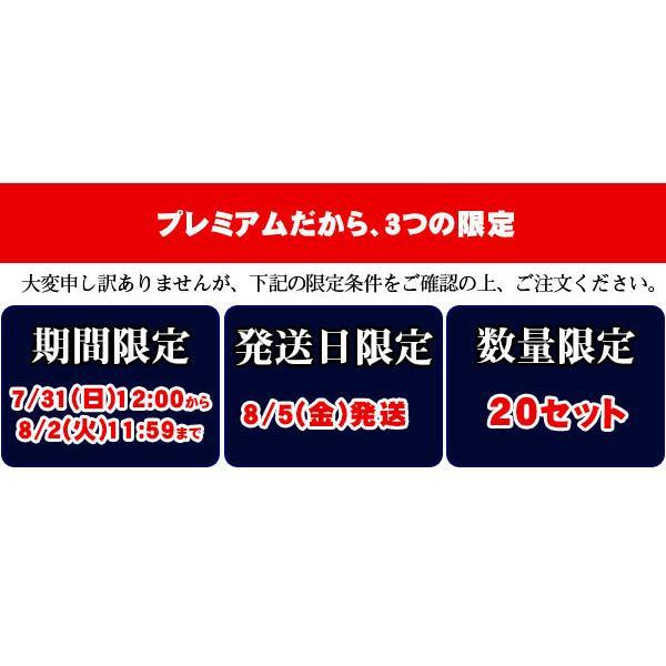 プレミアムSugakiyaラーメン4食セット(チルド生めん)  数量限定 発送日限定  スガキヤ すがきや お取り寄せ ご当地ラーメン|sugakiyasyokuhin|06