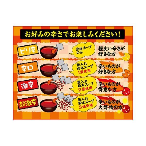 赤からつけ麺 3食入 / チルド生めん / チャーシューブロック付 / 通販限定版 / すがきや スガキヤ 寿がきや sugakiya|sugakiyasyokuhin|05
