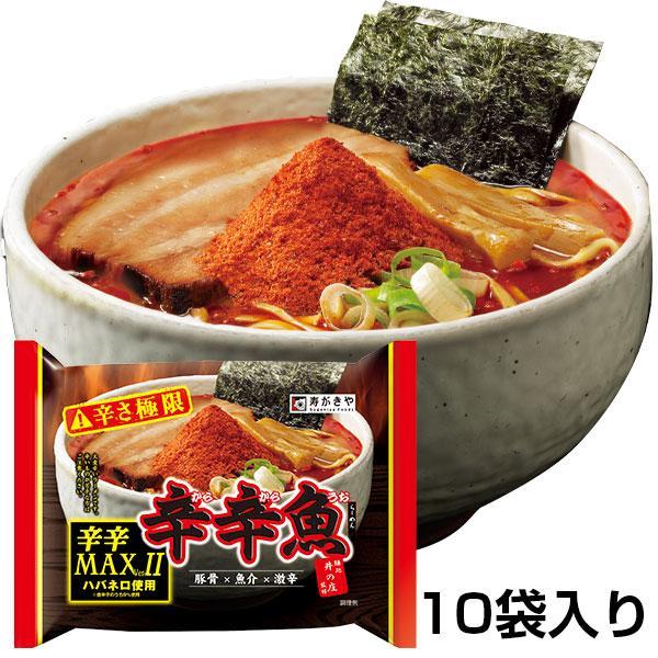 袋タイプ辛辛魚らーめん辛辛MAXバージョン2(1箱10食入) 激辛ラーメン すがきや Sugakiya 寿がきや