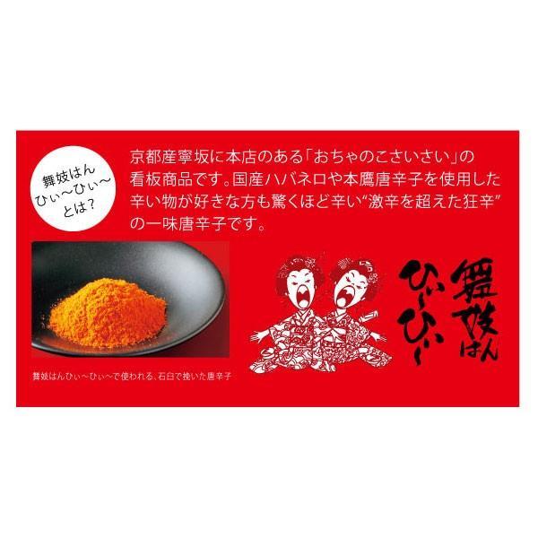 ドゥエイタリアン パクチーレモンらぁ麺(袋タイプ1箱10食入)送料無料 ラーメン すがきや |sugakiyasyokuhin|03