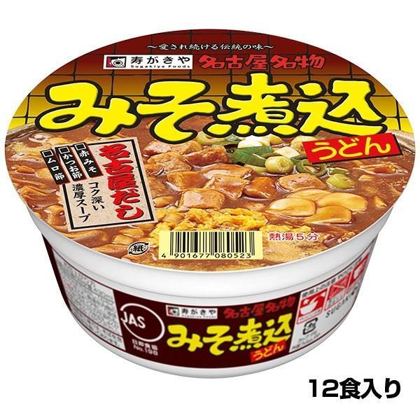 カップみそ煮込うどん 1箱(12食入)|sugakiyasyokuhin