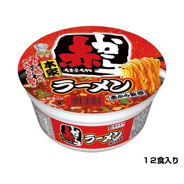 赤から監修 カップ赤からラーメン 1箱(12食入) ご当地ラーメン sugakiyasyokuhin