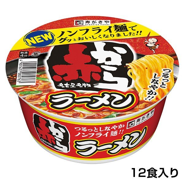 カップ赤からラーメン1箱(12食入り)