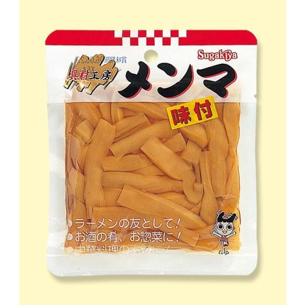 具材工房 味付メンマ80g 1袋|sugakiyasyokuhin