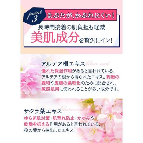 ナイトアイボーテ 二重 美容液 送料無料|sugamo-shoten|10