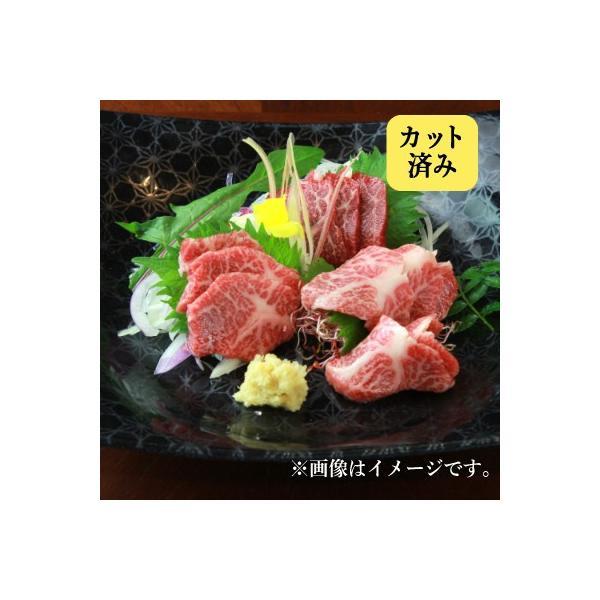 鮮馬刺し 大トロ(40g) 肉 ギフト 熊本 スライス 馬刺 馬肉 贈り物 贈答 内祝い 菅乃屋 おつまみ おうちごはん