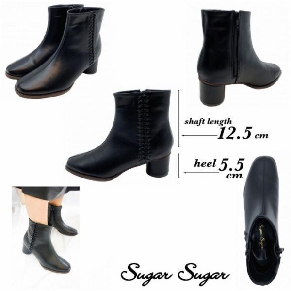 ≪一部予約商品 T-POINT5倍≫【SUGARSUGAR★シュガーシュガー】スクエアトゥサイドデザインブーツ(予約サイズは11月下旬お届け予定) sugar-sugar 02