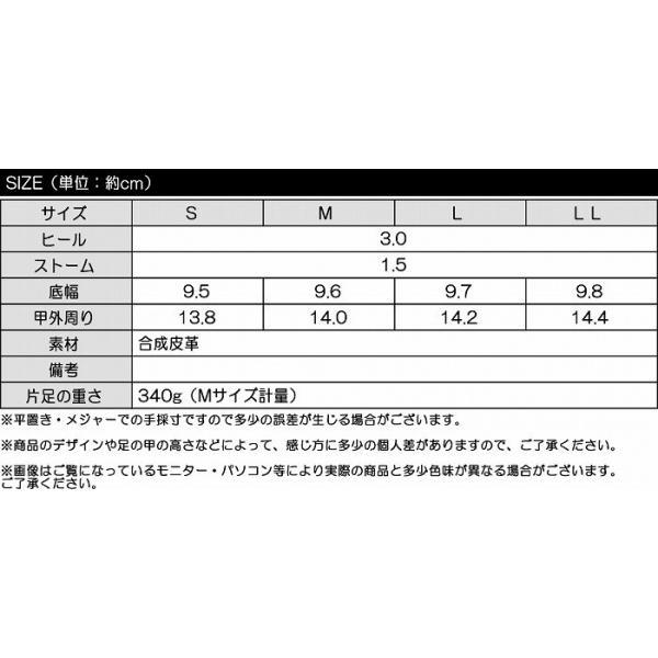 【SUGARSUGAR★シュガーシュガー】レースアップシューズ|sugar-sugar|12