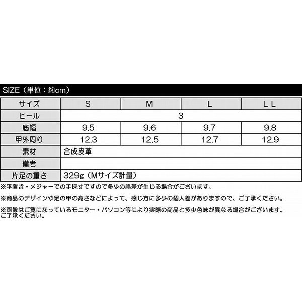 【SUGARSUGAR★シュガーシュガー】Tストラップシューズ|sugar-sugar|21