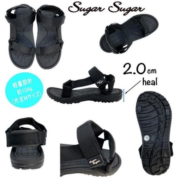 【SUGARSUGAR★シュガーシュガー】【軽量/軽い/大人気/サンダル】ベルクロスポーツサンダル|sugar-sugar|05
