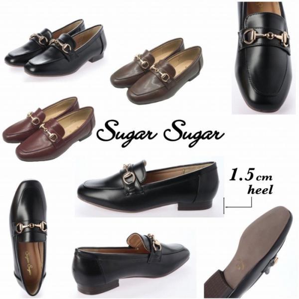 【SUGARSUGAR★シュガーシュガー】ビットローファー/ローヒール/ドレスシューズ/アニマル/コインローファー sugar-sugar 03