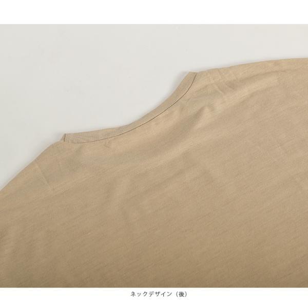 レイヤード トップス 重ね着風 ボックスT 切りっぱなし レディース 大人 夏【635-sja88a】【即納:2-5日】メ込|sugarbiscuit|18
