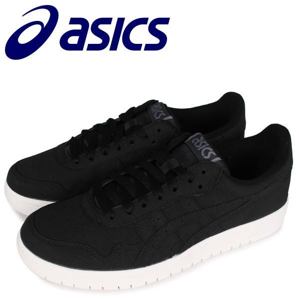 asics アシックス ジャパン エス スニーカー メンズ JAPAN S ブラック 黒 1191A318-001