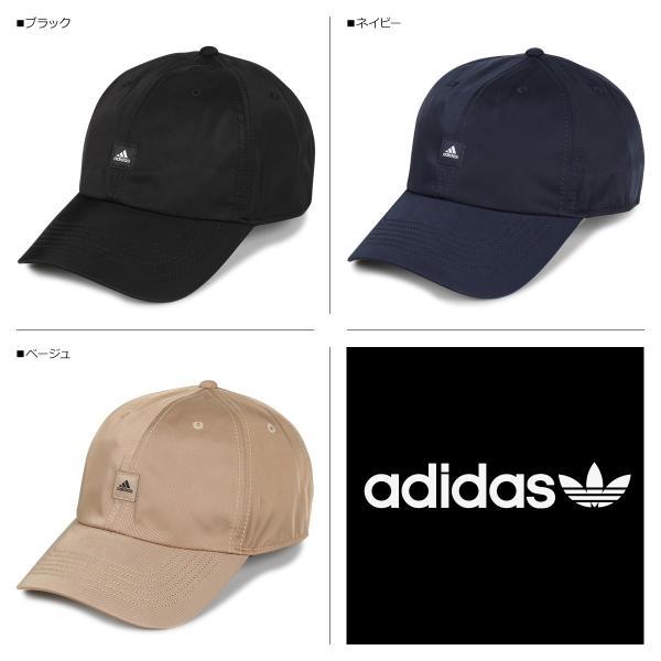 adidas アディダス キャップ 帽子 ローキャップ メンズ レディース ADS PE TWILL LOW CAP ブラック ネイビー ベージュ 黒 197-111704 11/5 新入荷|sugaronlineshop|02