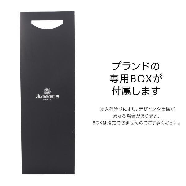 AQUASCUTUM アクアスキュータム ネクタイ メンズ ストライプ イタリア製 シルク ビジネス 結婚式 ブラック ネイビー レッド 黒 10/11 新入荷|sugaronlineshop|05