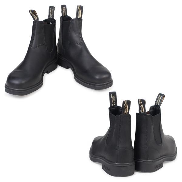 Blundstone ブランドストーン サイドゴア メンズ ブーツ DRESS CHELSEA BOOTS 063 ブラック 黒 sugaronlineshop 02