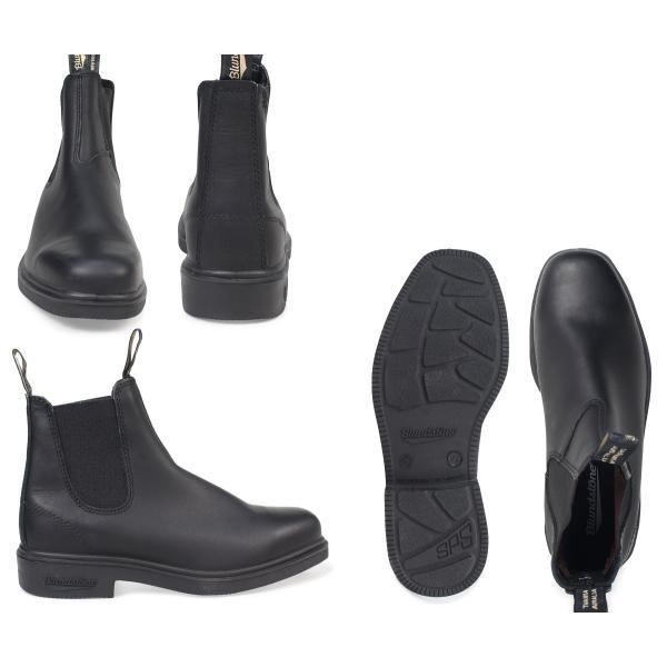 Blundstone ブランドストーン サイドゴア メンズ ブーツ DRESS CHELSEA BOOTS 063 ブラック 黒 sugaronlineshop 03