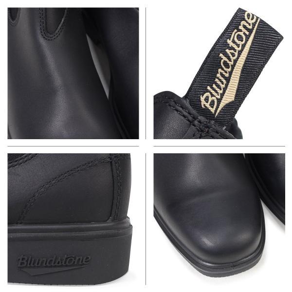Blundstone ブランドストーン サイドゴア メンズ ブーツ DRESS CHELSEA BOOTS 063 ブラック 黒 sugaronlineshop 04