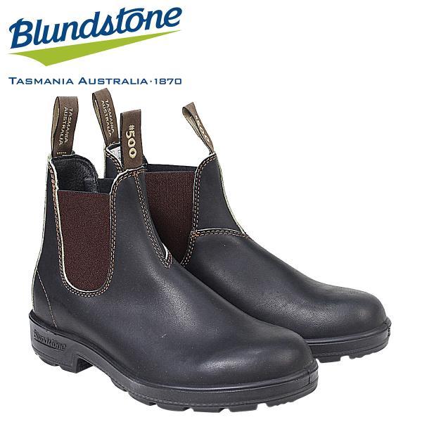 Blundstone ブランドストーン サイドゴア メンズ 500 ブーツ DRESS V CUT BOOTS ブラウン 10/18 追加入荷 sugaronlineshop
