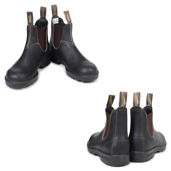 Blundstone ブランドストーン サイドゴア メンズ 500 ブーツ DRESS V CUT BOOTS ブラウン 10/18 追加入荷 sugaronlineshop 02