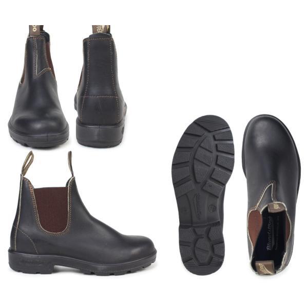 Blundstone ブランドストーン サイドゴア メンズ 500 ブーツ DRESS V CUT BOOTS ブラウン 10/18 追加入荷 sugaronlineshop 03