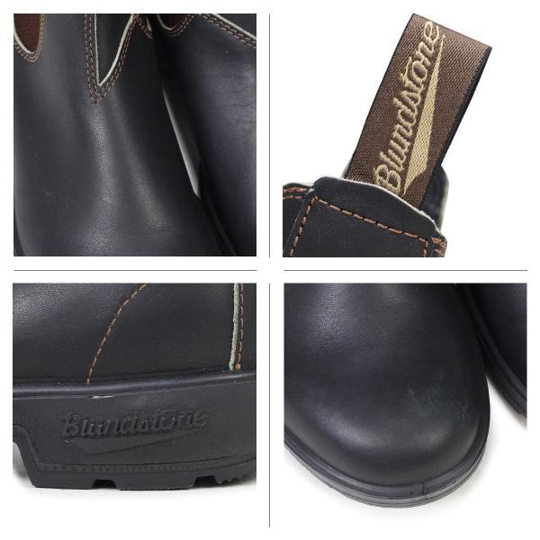 Blundstone ブランドストーン サイドゴア メンズ 500 ブーツ DRESS V CUT BOOTS ブラウン 10/18 追加入荷 sugaronlineshop 04