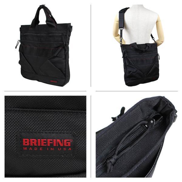 BRIEFING ブリーフィング バッグ トート ショルダーバッグ メンズ NEO STEALTH M ブラック ネイビー オリーブ 黒 BRF401219 sugaronlineshop 03