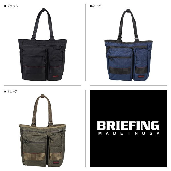 BRIEFING ブリーフィング バッグ トートバッグ メンズ BS TOTE TALL ブラック ネイビー オリーブ 黒 BRF300219 sugaronlineshop 02