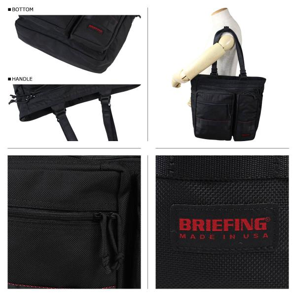 BRIEFING ブリーフィング バッグ トートバッグ メンズ BS TOTE TALL ブラック ネイビー オリーブ 黒 BRF300219 sugaronlineshop 04
