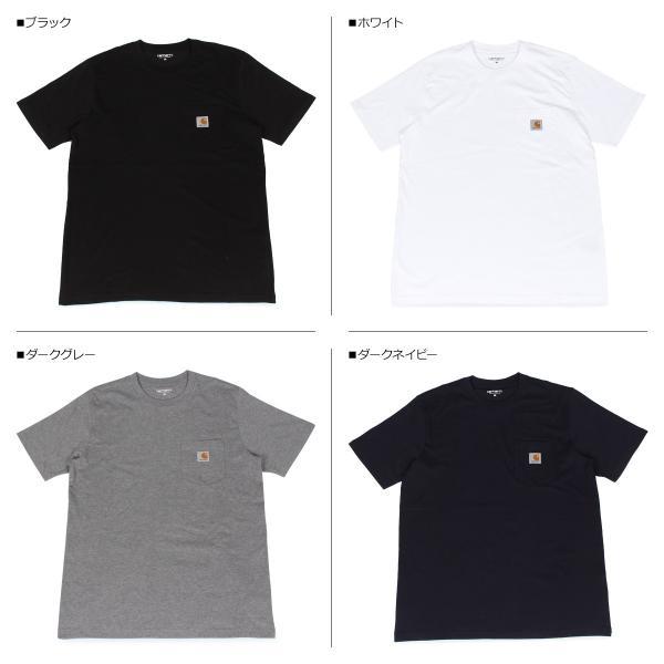 carhartt カーハート  Tシャツ メンズ 半袖 無地 SS POCKET T-SHIRT ブラック ホワイト ダーク グレー ダーク ネイビー ブラウン 黒 白 I022091 11/7 新入荷|sugaronlineshop|02