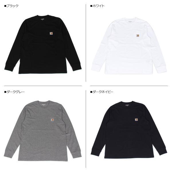 carhartt カーハート  Tシャツ メンズ 長袖 ロンT 無地 LS POCKET T-SHIRT I022094 11/7 新入荷|sugaronlineshop|02