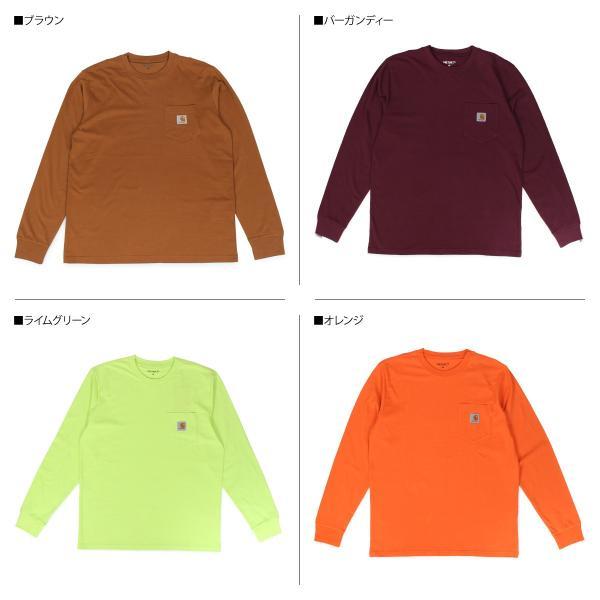 carhartt カーハート  Tシャツ メンズ 長袖 ロンT 無地 LS POCKET T-SHIRT I022094 11/7 新入荷|sugaronlineshop|03