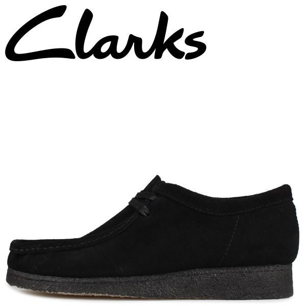 Clarks クラークス ワラビーブーツ メンズ WALLABEE ブラック 黒 26155519
