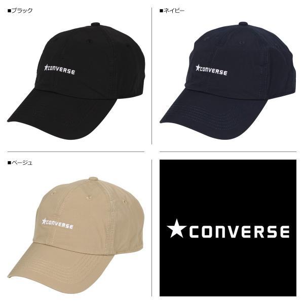 CONVERSE コンバース キャップ 帽子 ローキャップ メンズ レディース CN TC TAFETA LOW CA 197-112702 11/5 新入荷 sugaronlineshop 02