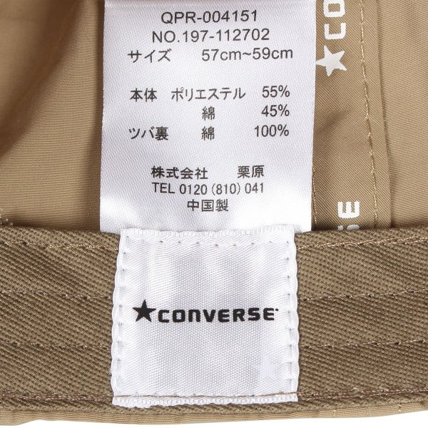 CONVERSE コンバース キャップ 帽子 ローキャップ メンズ レディース CN TC TAFETA LOW CA 197-112702 11/5 新入荷 sugaronlineshop 07