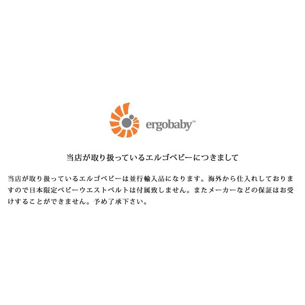 ERGOBABY エルゴベビー エルゴ アダプト 抱っこ紐 ベビーキャリア 新生児 ADAPT BABY CARRIER 3PSITION BCAPEA 11/27 再入荷|sugaronlineshop|05
