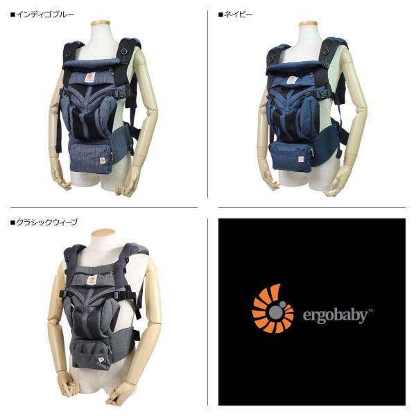 ERGOBABY エルゴベビー エルゴ 抱っこ紐 オムニ360 ベビーキャリア 新生児 OMNI 360 BABY CARRIER ALL IN ONE COOL AIR MESH BCS360P 6/12 追加入荷|sugaronlineshop|04