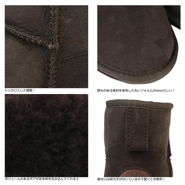 エミュー emu スティンガー マイクロ ムートンブーツ STINGER MICRO W10937 レディース|sugaronlineshop|05