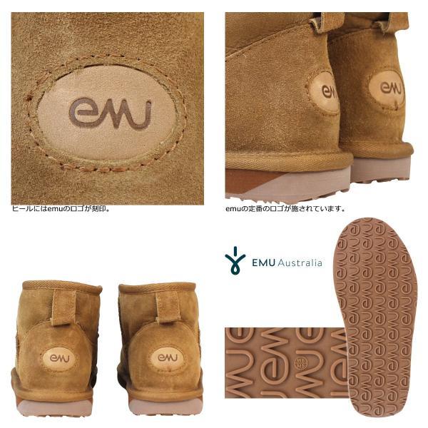 エミュー emu スティンガー マイクロ ムートンブーツ STINGER MICRO W10937 レディース|sugaronlineshop|06