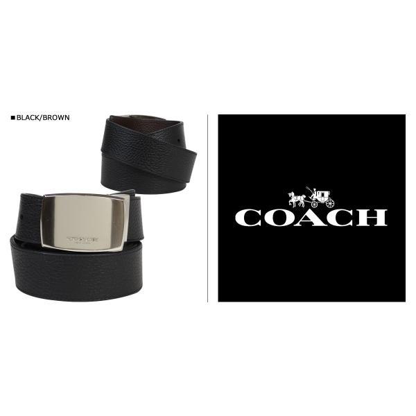 COACH コーチ ベルト レザーベルト メンズ リバーシブル 革 ブラック 黒 ブラウン F64842 11/13 再入荷|sugaronlineshop|02
